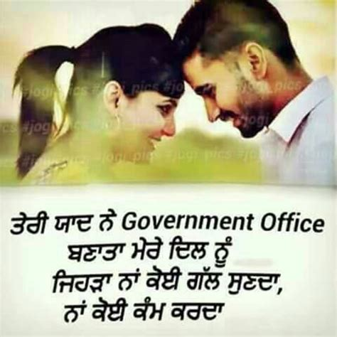 couple wallpaper with quotes in punjabi pin by muskan mehra on punjabi quotes pinterest