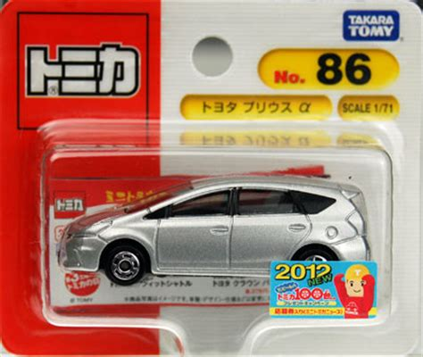 Tomica No 86 Toyota 86 Spesial Colour amiami character hobby shop tomica no 86 toyota prius alpha bp released