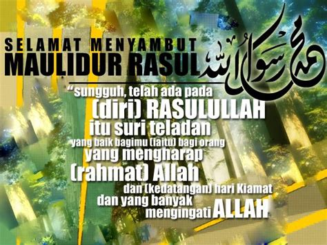 download mp3 gratis maulid nabi wallpaper maulid nabi muhammad saw 2014 auto design tech