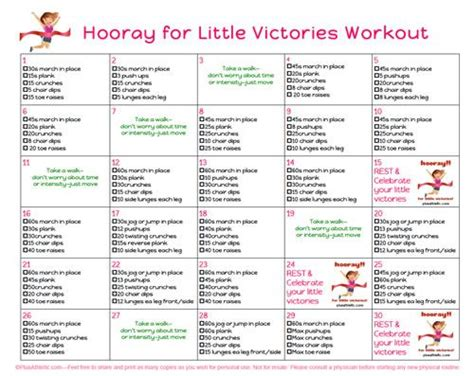 30 day workout plan for women at home hooray for little victories 30 day workout perfect for beginners getting fit pinterest