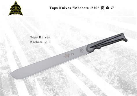 tops knives machete tops knives tops mac 230 tops knives quot machete 230 quot 開山刀 瑞格
