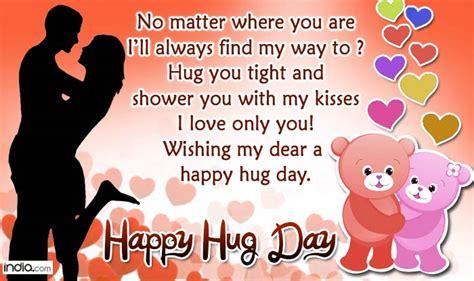 hug day sms happy hug day 2016 wishes best hug day sms whatsapp