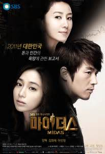 film korea how are you korean drama starting today in korea hancinema the