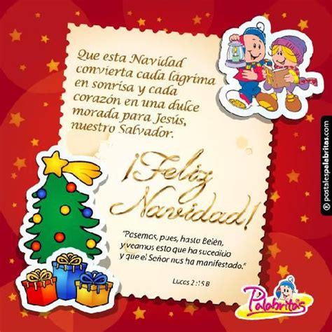 imgenes de navidad feliz navidad feliz navidad imagenes cristianas pinterest