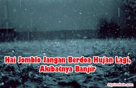 dp bbm hujan kangen pacar bikin galau gokil lucu