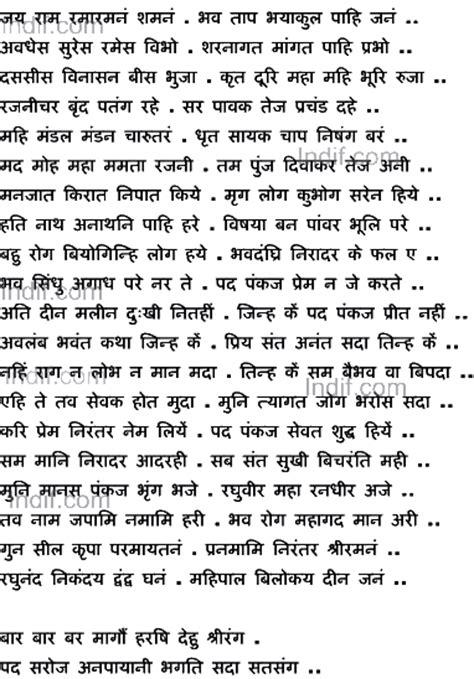 baugestcros • Blog Archive • Jay adhya shakti aarti lyrics