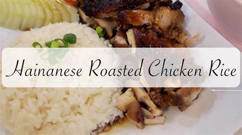 cara buat nasi goreng hainan how to cook hainanese roasted chicken rice cara masak