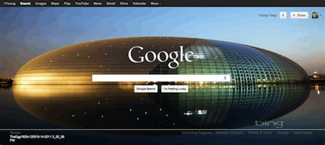 wallpaper the google homepage how to change google homepage background image