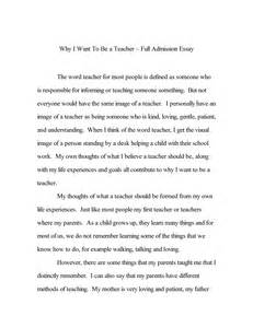 College Application Essay For Of Alabama College Acceptance Essay Exle