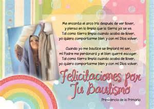 imagenes sud para compartir tarjeta de bautismo conexi 243 n sud