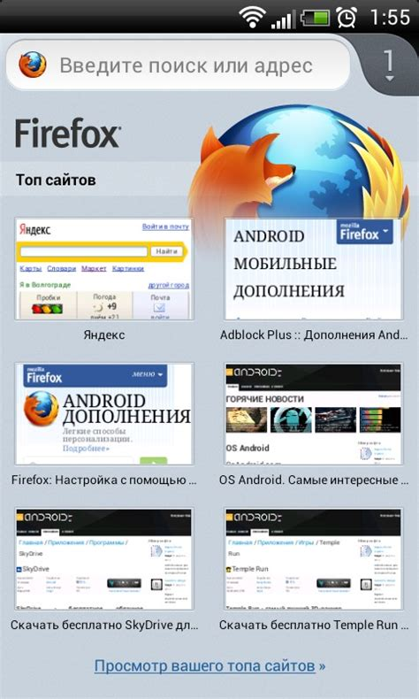 Firefox for Amazon Kindle Fire HD – Free download soft for ... Install Firefox On Fire Tablet