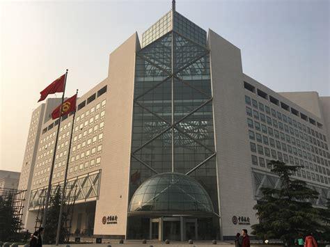 chinesische bank frankfurt file bank of china headquarter beijing jpg wikimedia