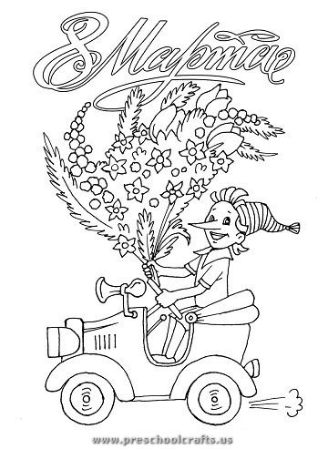 preschool coloring pages for march free 8 march coloring pages preschool crafts