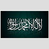 Beautiful Allah Muhammad Wallpaper   1024 x 587 jpeg 60kB