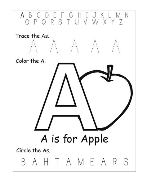 Pre K S Day Cards Templates by Printable Alphabet Worksheets For Prek Free Abc Worksheets