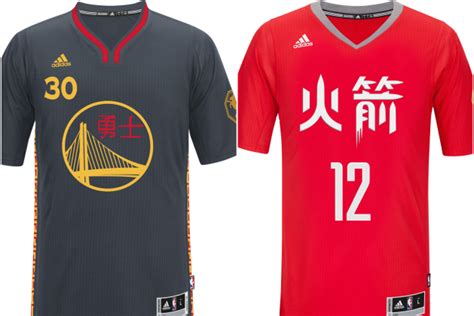 houston rockets new year jersey for sale golden state warriors and houston rockets unveil