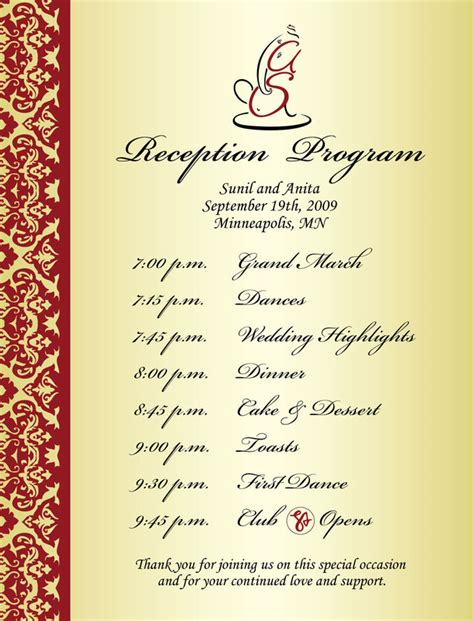 wedding reception programs templates wedding reception program sle weddings events puram