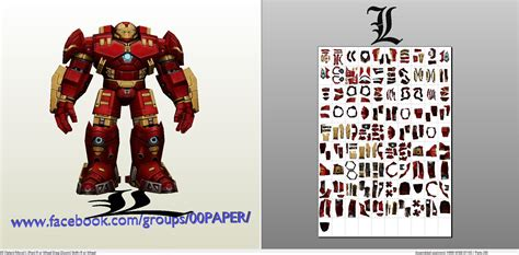 Ironman Papercraft - papercraft pdo file template for iron hulkbuster