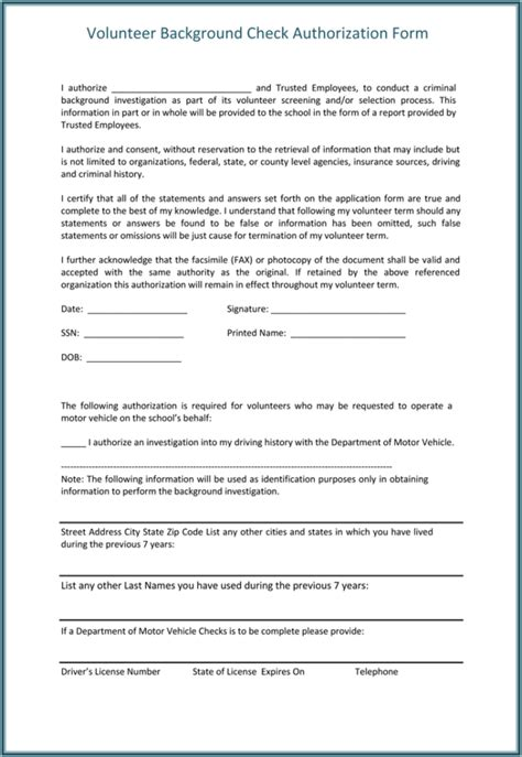 Record Check Background Check Authorization Form 5 Printable Sles