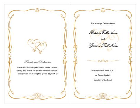 wedding scroll template wedding program scroll design office templates