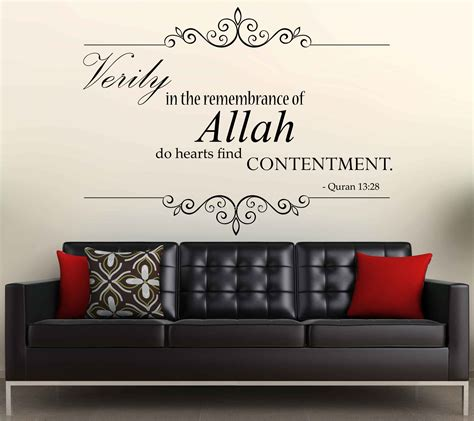 20 best wall decals for home decoration 2016