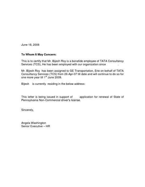 Bank Letter To Whom It May Concern to whom it may concern letter sle for bank www