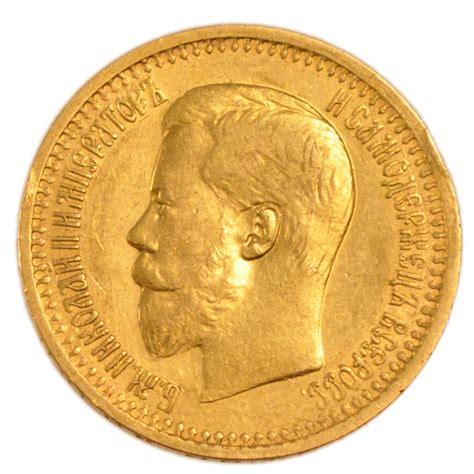 monnaies russie coins russia nicolas ii russie 7 5