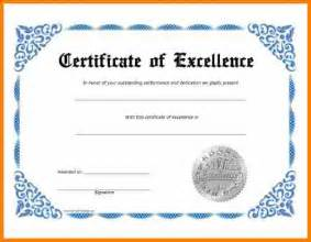certificate of excellence templates certificate of excellence template certificate of
