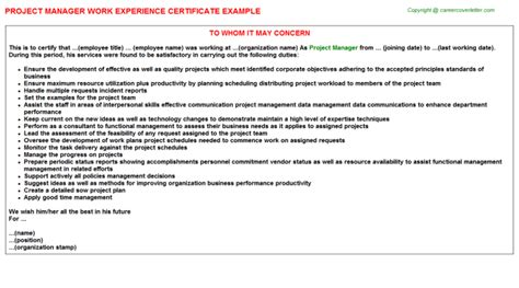 Work Experience Letter Manager project manager work experience certificate