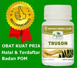 Obat Herbal Truson toko herbal jual truson hpai di sidoarjo herbal