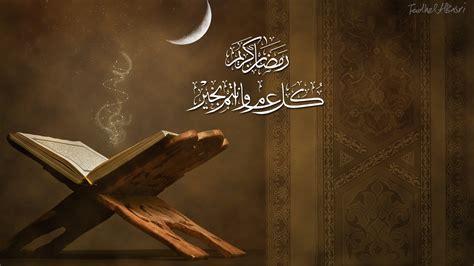 wallpaper hd quran quran wallpapers impremedia net