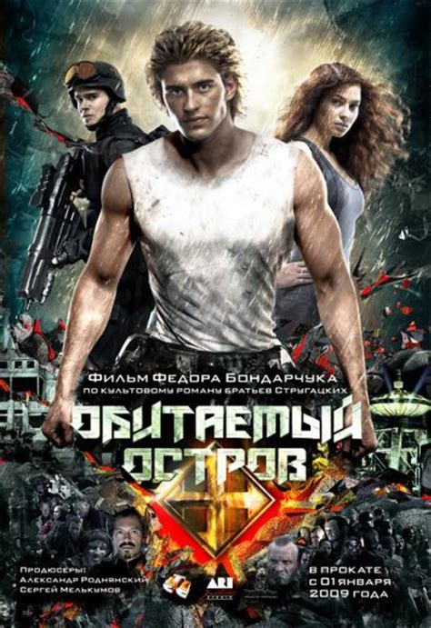 film fantasy przygodowy sci fi fantasy filmy sci fi miras55 chomikuj pl