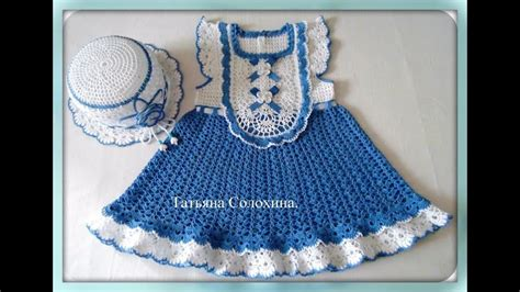 crochet baby dress pattern youtube crochet baby dress for free crochet patterns 1980 youtube