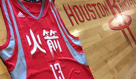 nba new year rockets to wear specially designed new year