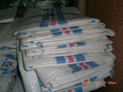 Karung Plastik Murah Ukuran 60 X 90 Kp60 katalog produk karung pabrik karung plastik pabrik karung beras pabrik karung goni