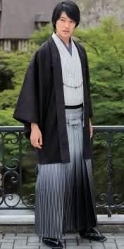 Modern Dress In Japan » Home Design 2017