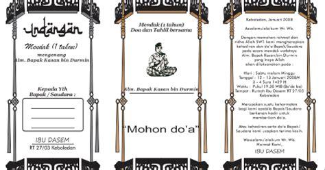 template undangan tahlil download undangan gratis desain undangan pernikahan