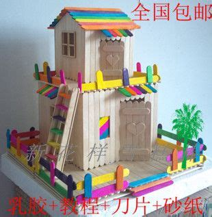 cara membuat rumah hamster dari stik popsicle stick mansion ice cream stick fruit ice