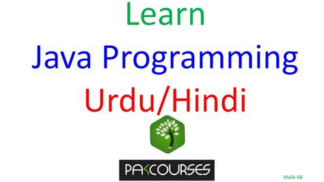 java tutorial youtube in hindi java beginners tutorials urdu hindi 44 calculating sum