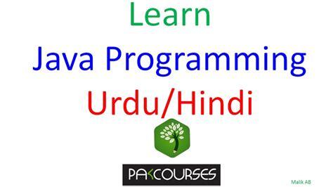 java tutorial hindi video java beginners tutorials urdu hindi 44 calculating sum