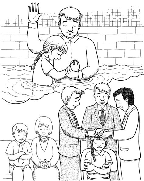 lds coloring pages holy ghost baptism and the gift of the holy ghost