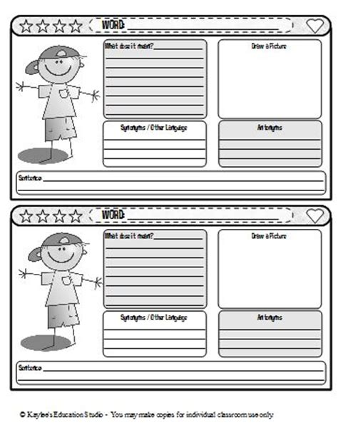 vocabulary journal template category vocabulary s education studio