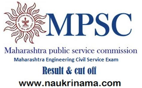 final cut pro jobs in pune mpsc maharashtra engineering civil service exam result and