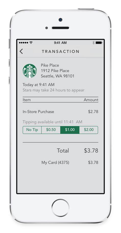 How To Send Starbucks Gift Card Through Text - starbucks bringing shake to pay digital tipping and ios 7 friendly look to iphone app