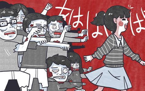 why japanese why japan laughs at zombies