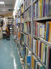 libreria porta di roma nuova mega libreria a porta di roma