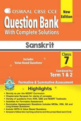 Or Question Bank Book Oswaal Cbse Cce Question Banks Sanskrit For Class 7 Cbse Portal Cbse Icse Nios Jee