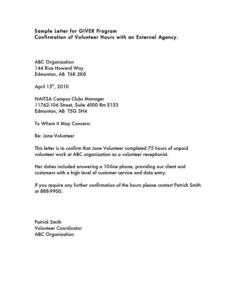 best photos of template of confirmation letter for church sle volunteer hours letter