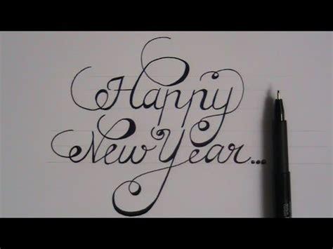write merry christmas  cursive  fancy doovi