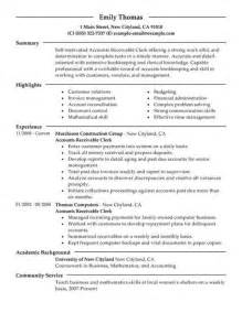 Ap Clerk Sle Resume by Accounts Payable Resume Objective Best Business Template